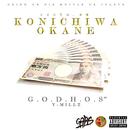 KONICHIWA OKANE/G.O.D.H.O.S JAPAN