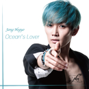 Ocean's Lover/Jang Hogyo