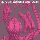 1998-2004/ゆらゆら帝国
