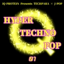HYPER TECHNO POP 01/iQ-PROTEIN