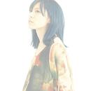 恋時雨/HINA