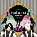 Peek-a-boo/無理レコーズ