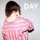 DAY/西恵利香