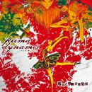 prima dynamis/電気式華憐音楽集団