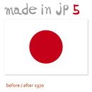made in jp 5/before/after 1970