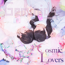 Cosmic Lovers/Geminids2