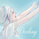 Darling (feat. Hz Kits)/小川 亮