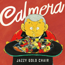 JAZZY GOLD CHAIR/カルメラ