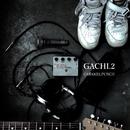 GACHI.2/キャラメルパンチ