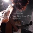 Telepathy Tour Live Final 2017 Shibuya Take Off 7/小玉しのぶ