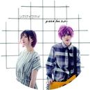 シカクイセカイ (feat. ユッキー)/かをる★