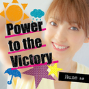 Power to the Victory/Rune