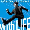 With LIFE/豊永利行