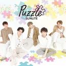Puzzle/SUNLITE
