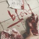 メランコリア / blood/アンシャンテ