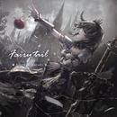 Fairytail/Eternal Melody