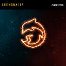 EARTHQUAKE EP/Various Artists