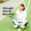 SingerSongRunner/SUI