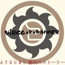 勝利のストーリー/ViRGO a.k.a.HAMMER