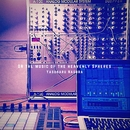 On the Music of the Heavenly Spheres/Yasuharu Nagura
