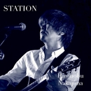 STATION/中島寛信