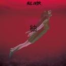 紬/HUL OVER