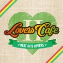 LOVERS CAFÉ 2/Various Artists