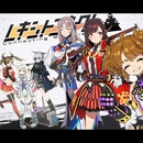 レキシトコネクト (アプリゲーム「レキシトコネクト」BGM)/Mobile Factory