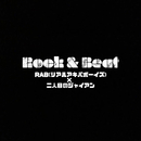 Rock & Beat (Inst Ver.) [feat. 二人目のジャイアン]/RAB(リアルアキバボーイズ)