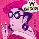 CHIDORI/YY