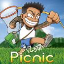 Picnic/武井勇輝
