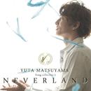 NEVERLAND/松山優太