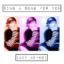 SING A SONG FOR YOU/ベイビーKO-HEI