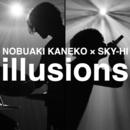 illusions/金子ノブアキ