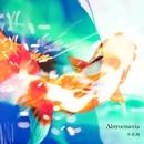 Alstroemeria (feat. 澤田真里愛)/今泉翔