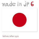 made in jp 6/before/after 1970