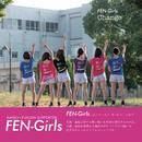 Change/FEN-Girls