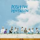 Positive/PENTAGON