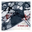 くそったれFor Life (Remix) [feat. GADORO & 漢 a.k.a.GAMI]/SIMON JAP