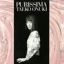 PURISSIMA/大貫妙子