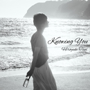 Knowing You/谷洋幸