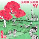 SAKURA SAKURA/YY