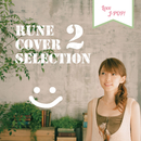 Rune Cover Selection2/Rune