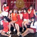 斉藤さん-Say To Love Me-/あやまんJAPAN