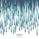 dryice/showmore