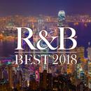 R&B BEST 2018 -平成を代表する洋楽バラード20選-/The Illuminati