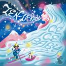 ICE ICE BABY/ZEN-LA-ROCK