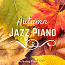 Autumn Jazz Piano/Relaxing Piano Crew