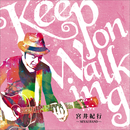 Keep on Walking/宮井紀行