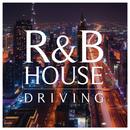 R&B HOUSE DRIVING -ドライブを彩る大人の美メロ集-/The Illuminati